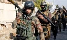 """جهاز مكافحة الإرهاب في العراق: نعمل على تتبّع مصادر تمويل """"داعش"""""""