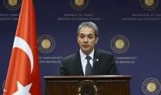 الخارجية التركية: الهدف من دعوة خارجية ألمانيا هو تشويه صورة تركيا في المحافل الدولية