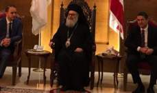 يوحنا العاشر التقى أبو جودة وخضر في مطرانية الروم بزحلة