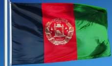 الشرطة الأفغانية: إنفجار قوي هزّ وسط العاصمة كابول وتوقعات بسقوط ضحايا