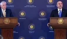 تيلرسون دعا تركيا لضبط النفس بعفرين وإطلاق سراح أميركيين اعتقلوا تعسفيا