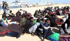 """""""الغارديان"""":ليبيا ترفض خطة الاتحاد الأوروبي لإنشاء مراكز للاجئين على شواطئها"""
