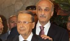 مصادر النشرة:عون يعتبر ان ثلاثة حقائب مع وزير دولة هو حصة كافية للقوات