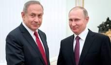 نتانياهو: سألتقي بوتين للبحث بمنع إيران من فتح جبهة في الجولان