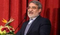 وزير داخلية إيران دعا المسلمين إلى التعريف بالإسلام كنموذج ناجح للعالم