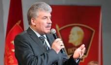 منافس بوتين بانتخابات الرئاسة الروسية: سأسحب قواتنا من سوريا بحال فوزي