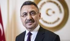 نائب أردوغان: لن نسمح بأن يهددنا أي خطر إرهابي على طول الحدود مع سوريا