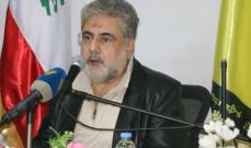 الموسوي: لاتخاذ إجراءات تثبيت حق لبنان في منطقته الاقتصادية الخالصة