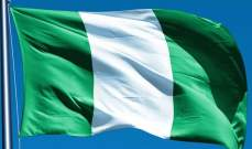 """مقتل لبناني في نيجيريا على أيدي جماعة """"بوكو حرام"""" التي خطفته سابقا"""