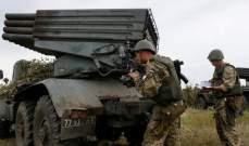 لجنة التحقيق الروسية فتحت قضية جنائية بقصف دونباس من قبل قوات أوكرانيا