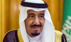 وزير التجارة السعودي: الملك سلمان قرر منح العراق مليار دولار لبناء مدينة رياضية