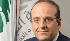 خوري: على لبنان التوصل لاتفاق مع سوريا يسمح بتصدير المنتجات اللبنانية