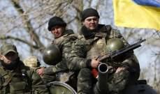 مقتل أربعة جنود أوكرانيين في شرق البلاد عشية انتخابات للإنفصاليين