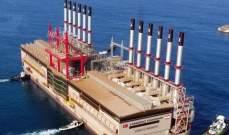 مصادر الجمهورية:يُتوقع أن تبدأ باخرة الكهرباء بانتاج الطاقة بين مساء غد أو صباح الخميس
