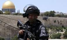 مفتي القدس يحرّم قبض تعويض عن الأراضي الفلسطينية