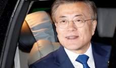 رئيس كوريا الجنوبية يأمل الارتقاء بالعلاقات مع الامارات لمستوى أعلى