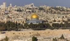 مجلس العلاقات العربية والدولية يدين قرار الاعتراف بالقدس عاصمة لإسرائيل