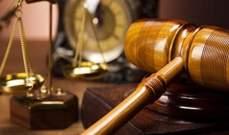 نادي القضاة شارك في مؤتمر استقلال القضاء وشفافيته