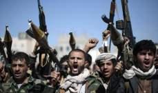 """""""أنصار الله"""": قنص 3 عسكريين سودانيين من قوات التحالف العربي"""