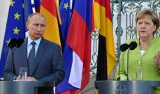 ميركل أكدت دعم الإتفاق النووي: لتجنب وقوع كارثة إنسانية داخل سوريا وحولها