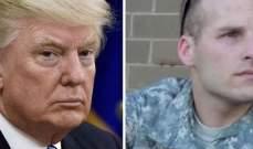 ترامب يعفو عن ضابط أميركي قتل معتقلا عراقيا عام 2008