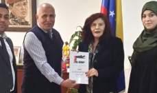 سفيرة فنزويليا بلبنان: نقف إلى جانب الشعب الفلسطيني وقضيته العادلة