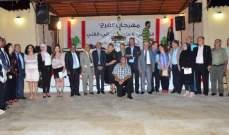 ممثل خوري:حريصون على دعم الجمعيات للإبقاء على مكانة متقدمة للبنان برحاب العولمة