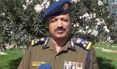 وزارة الدفاع بصنعاء: وفاة وزير الداخلية في إحدى مستشفيات لبنان