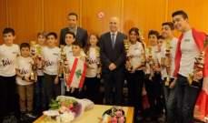 حاصباني استقبل الطلاب الفائزين بمباراة الحساب الذهني الفوري:رفعوا اسم لبنان