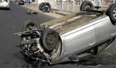 قوى الأمن:سائق تحت تأثير جميع أنوع المخدرات تسبب بوفاة شخص جراء حادث