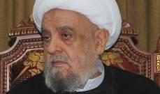 عبد الأمير قبلان: لبنان المهدد من اسرائيل سيظل قويا محصنا بوجه اي عدوان