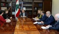 عون: اسعى لوضع حد لازمة تشكيل الحكومة من خلال اللقاءات مع الأفرقاء