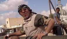 الخزانة الأميركية تفرض عقوبات على قائد فصيل عسكري ليبي مسلح