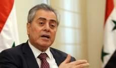سفير سوريا: اعتذرت عن حضور القمة كون الجامعة العربية بوضع غير صحيح تجاهنا