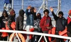 مقتل 10 مهاجرين بغرق قاربهم قبالة ليبيا