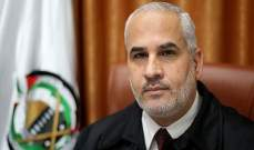 متحدث باسم حماس: إسرائيل تصنع أزمات جديدة بغزة عبر التصعيد العسكري