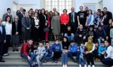 اللبنانية الاولى ونظيرتها اليونانية زارتا الجمعية اللبنانية للتوحد والمتحف الوطني