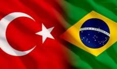 محكمة برازيلية أمرت بالإفراج عن رجل أعمال تتهمه تركيا بالإرهاب