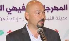 جهاد جابر: نعلن اطلاق اضخم واوسع مدينة ملاهي لادخال البهجة الى النبطية والجنوب