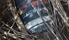 العثور على قذيفة من المخلفات الإسرائيلية في خراج كفركلا