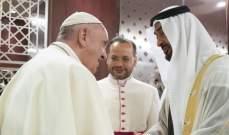 محمد بن زايد: ببالغ السعادة نرحب بضيفي الإمارات البابا فرنسيس وشيخ الأزهر