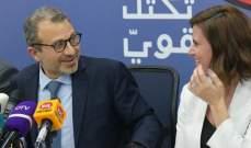 بستاني شكرت باسيل: معا حدثنا وطورنا خطة الكهرباء ونعد بالمزيد من المشاريع