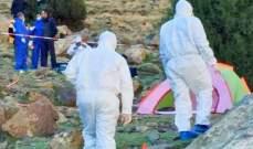 سلطات المغرب اعتقلت سويسريا بشبهة التورط بمقتل سائحتين اسكندينافيتين