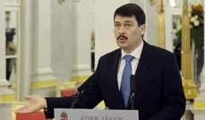 رئيس المجر يطلب من رئيس الوزراء تشكيل حكومته الجديدة