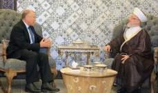 قراقيرة عرض أوضاع الجالية اللبنانية في استراليا مع السفير الاسترالي