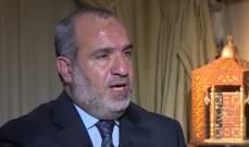 أمين عام الجماعة الإسلامية: البعض يحاول نسب الفساد في لبنان الى فئة محددة