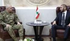 قائد الجيش استقبل جو حبيقة ورئيس هيئة ابناء العرقوب واتحاد رياضة الكباش