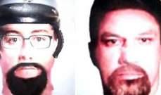 شرطة ماليزيا نشرت صور المتهمين باغتيال المهندس الفلسطيني فادي البطش