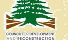 مصادر الإنماء والإعمار لـ LBC: ارتفاع عدد السيارات سبب الازدحام عند مدخل بيروت الشمالي