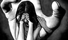 شرطي يغتصب امرأة بعد الإبلاغ عن تعرضها لاغتصاب جماعي